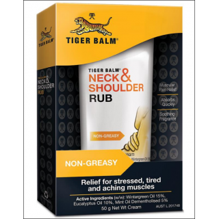 Tiger Balm Neck & Shoulder Rub. 50g.