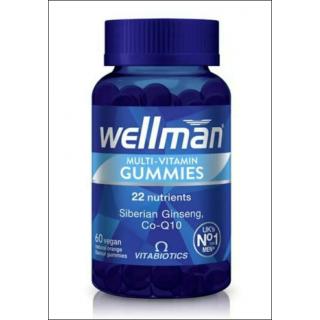 Vitabiotics Wellman Multi-Vitamin Gummies. 22 Nutrients. 60 Vegan Gummies.