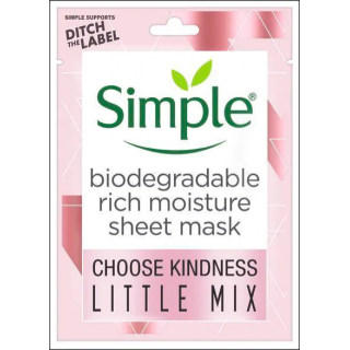 Simple Biodegradable Rich Moisture Sheet Mask. 1 Sachet.